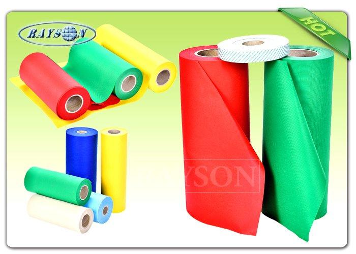 Red Green White PP Spunbond Non Woven Fabric For / Shopping Bag / Packing Pocket Spring