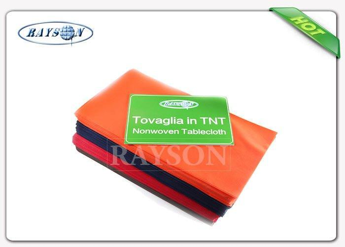 Soft Feeling Non-Slip Various Color Table Cover In Tnt  Populared For Europe Market-2