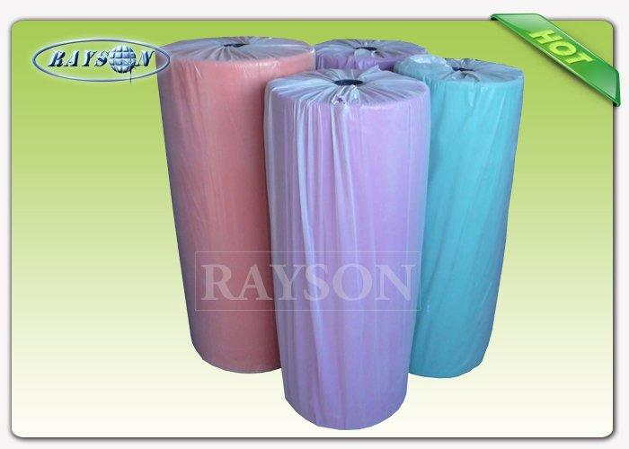 Best spunbond polypropylene bags nonwoven factory for sofa upholstery-1