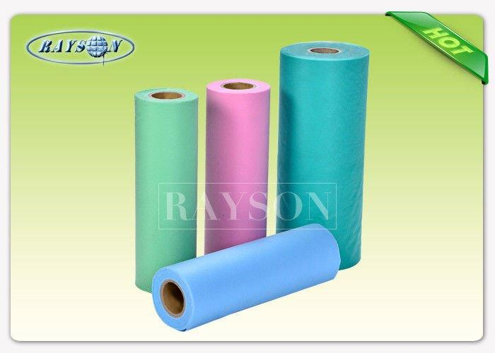 bedsheet manufacturer for hospital Rayson Non Woven Fabric-1