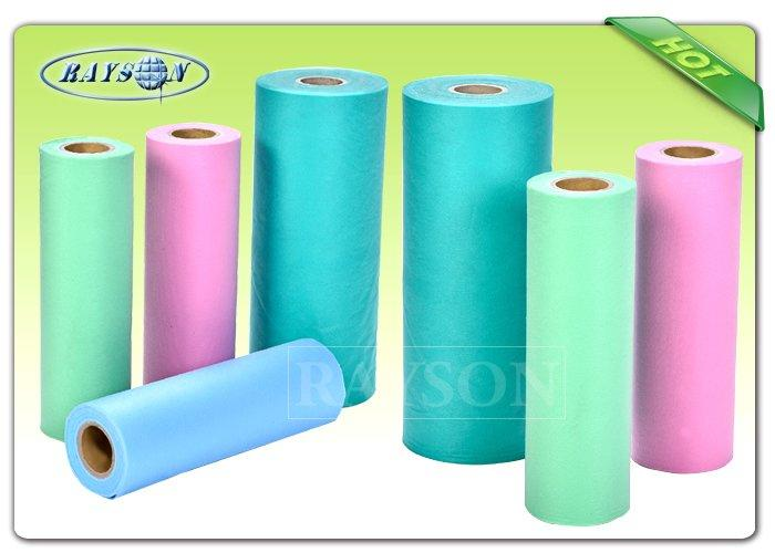 Rayson Non Woven Fabric high quality series for doctor-1