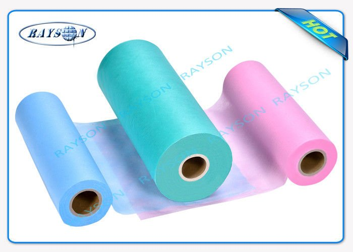 Blue Nontextile Non Woven Material For Medical Cap / Mask / Shoe / Sheet