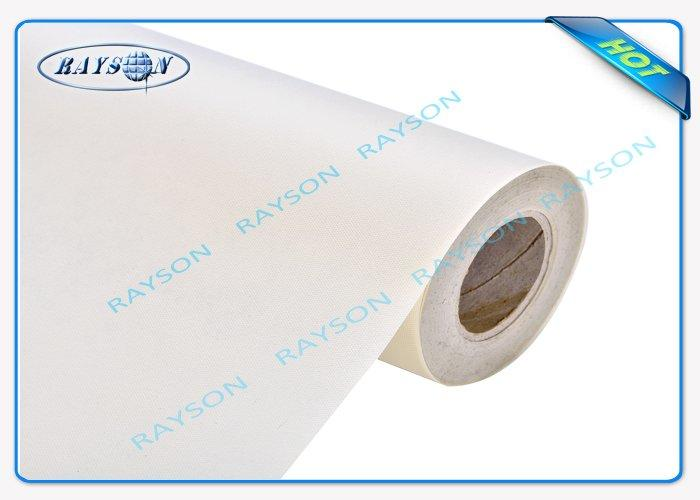 Wholesale hight fire retardant fabric by the yard Rayson Non Woven Fabric Brand