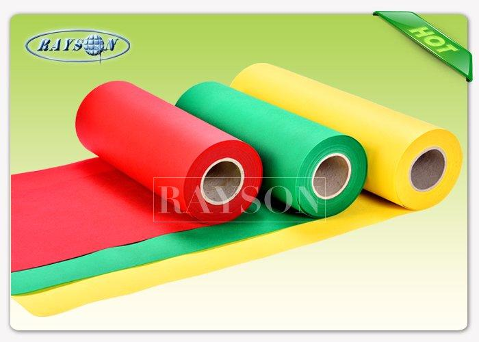 Rayson Non Woven Fabric Latest non woven filter fabric manufacturers for gifts bags