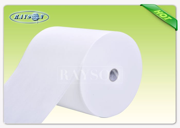 White Color SS Non Woven for Surgical Mask , Oeko Tex Standard Disposable Hygiene Fabric