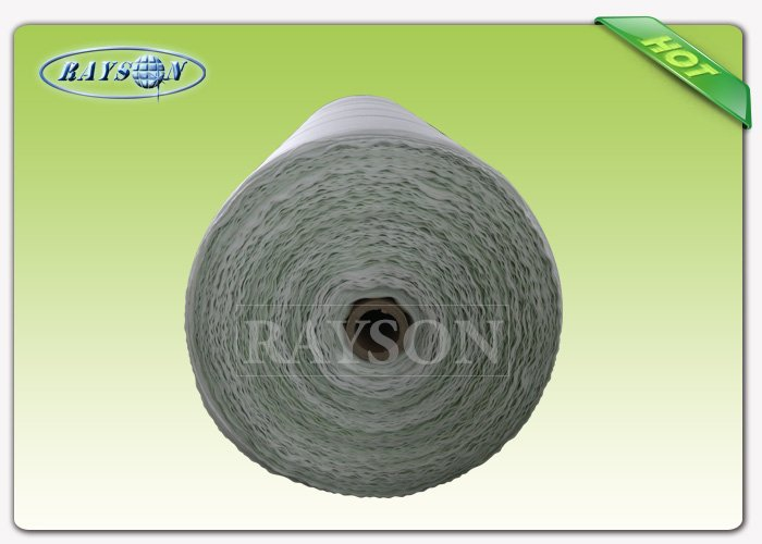 Nonwoven Garden Weed Control Fabric , White / Black Biodegradable landscape Fabric