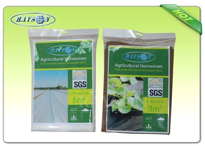 high quality best price weed control fabric manufacturer for root control bags Rayson Non Woven Fabric