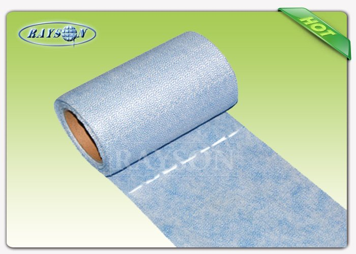 Eco - friendly Spunbond Nonwoven Fabric For Perforated Medical Perforated Roll Rayson Brand