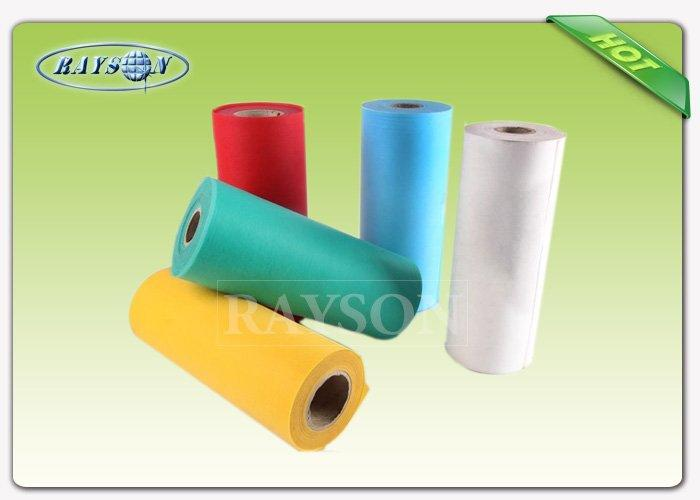 Rayson Non Woven Fabric anti series for doctor