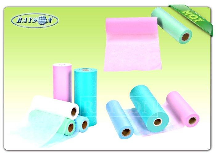 Rayson Non Woven Fabric high quality waterproof for patient