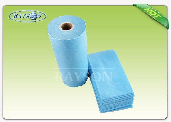 Rayson Non Woven Fabric eco-friendly series for hospital-3