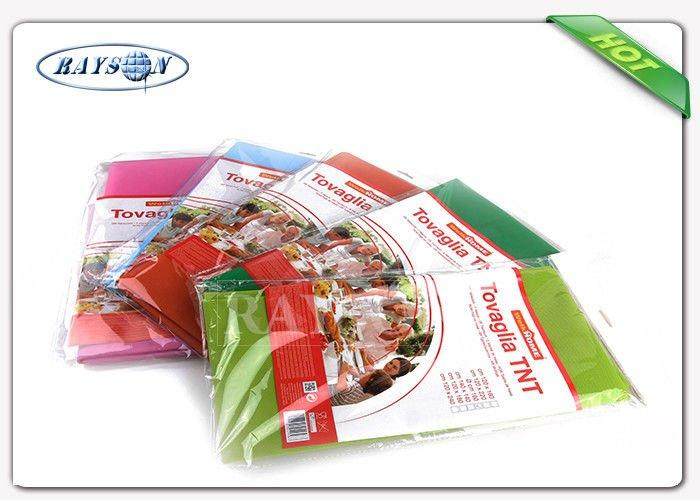Rayson Non Woven Fabric high quality manufacturer for outerdoor-1