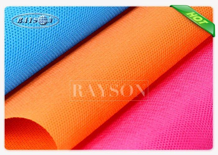 Rayson Non Woven Fabric black non woven fabric rajkot manufacturers for agricultural covers-3