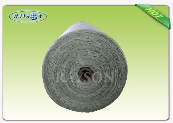 Nonwoven Garden Weed Control Fabric , White / Black Biodegradable landscape Fabric