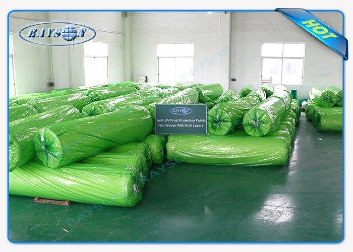 UV Resistant Treatment PP Material Non Woven Landscape Fabric With Reinforced Edge