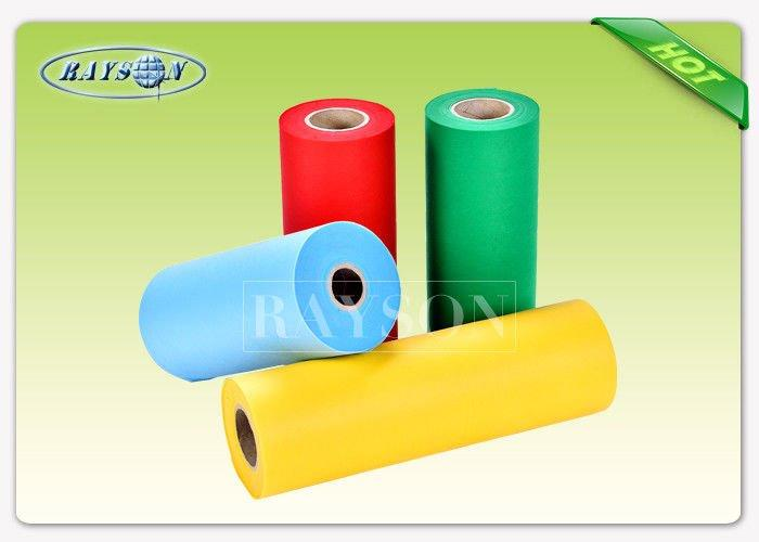 Rayson Non Woven Fabric Best is non woven fabric biodegradable manufacturers for sofa upholstery-3