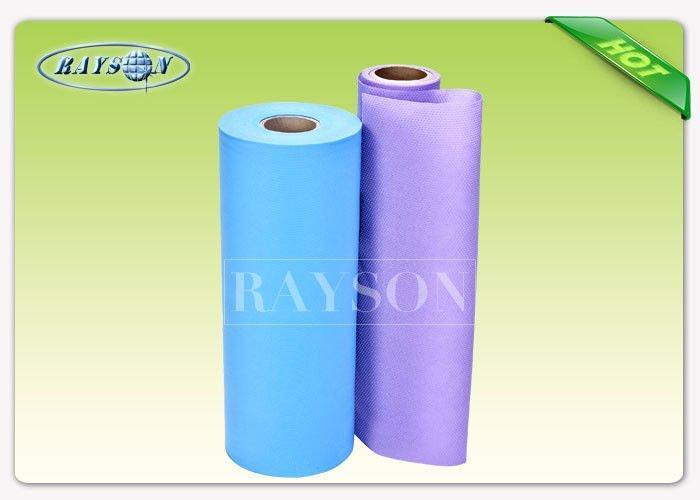 PVC Dot Slip Fabric In PP Non Woven Fabric  For Mattress Bottom