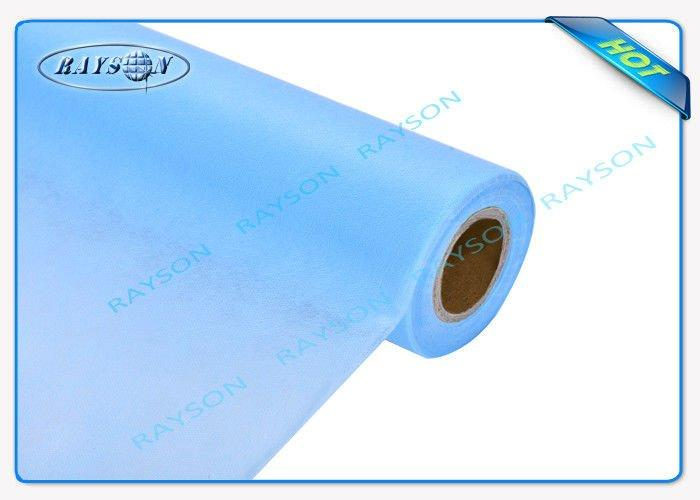 cm series for doctor Rayson Non Woven Fabric-2