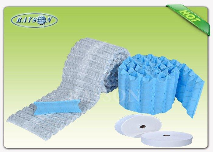 Rayson Non Woven Fabric ecofriendly non woven synthetic fabric manufacturers for shopping bags-1