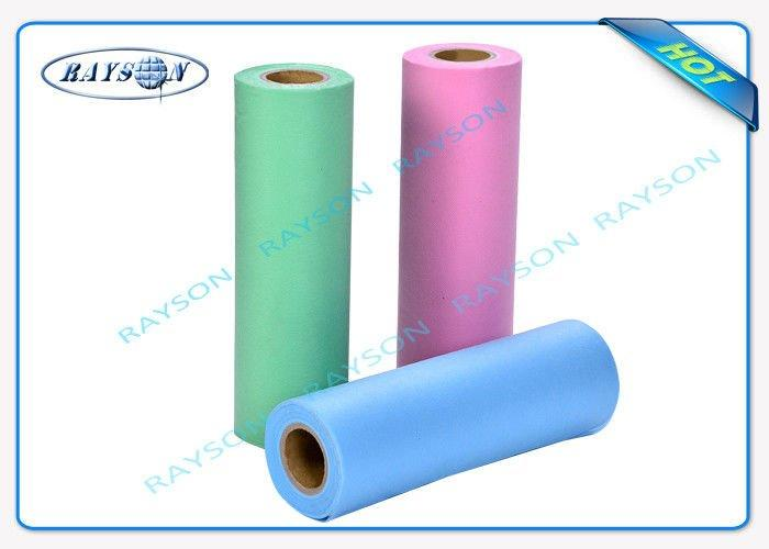 cm series for doctor Rayson Non Woven Fabric-3