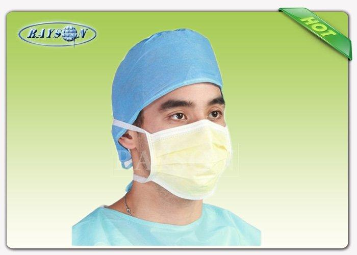 Non Woven Sanitary For Surgical Usage Disposable Medical Face Mask With Funny Face-1