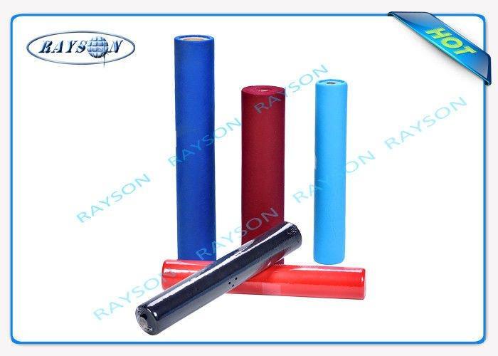Rayson Non Woven Fabric film supplier for outerdoor-1