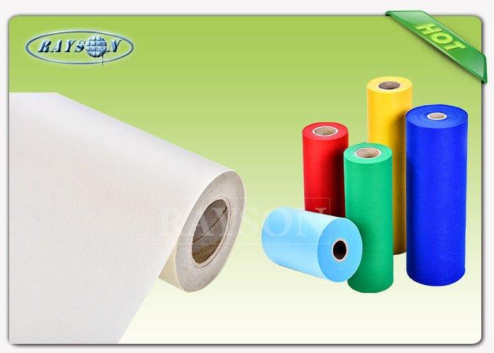 Rayson Non Woven Fabric Wholesale non woven fabric mumbai companies for medical /hygiene-1