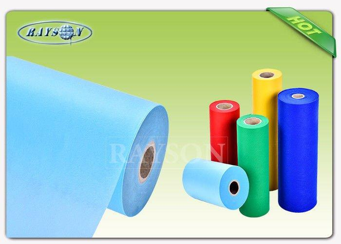 Rayson Non Woven Fabric Wholesale non woven fabric mumbai companies for medical /hygiene-3