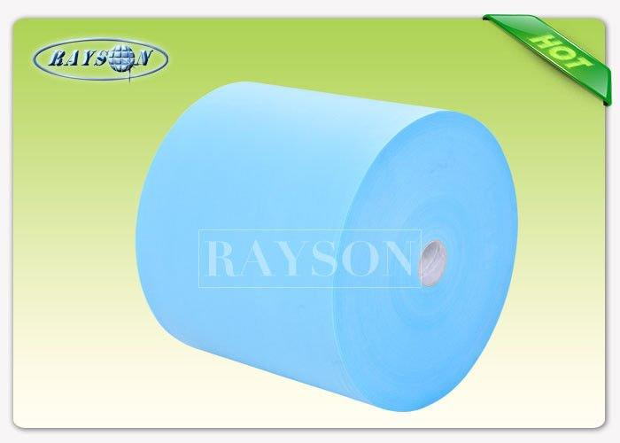 Rayson Non Woven Fabric High-quality medical non woven fabric factory for suits pockets-2