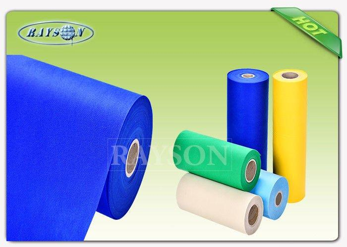 Rayson Non Woven Fabric fabrics non woven manufacturing machine factory for sofa upholstery-1