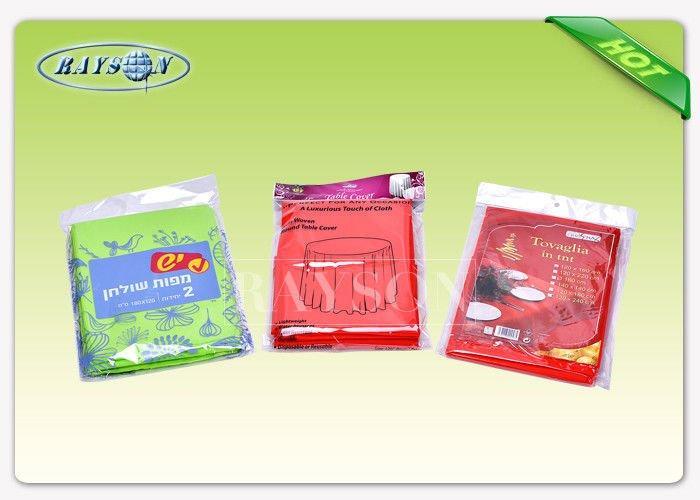 Rayson Non Woven Fabric party supplier for picnic-1