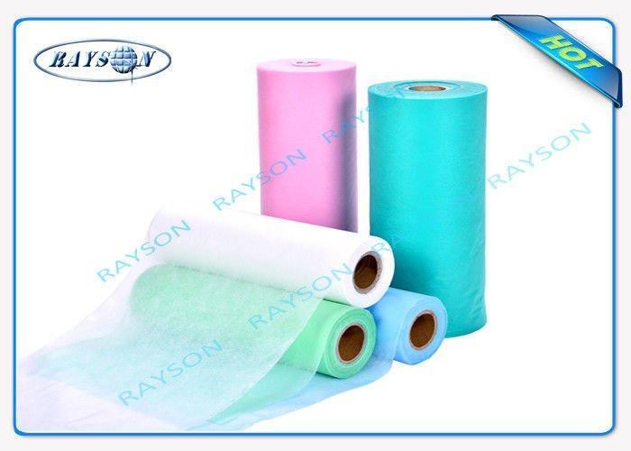 Blue Nontextile Non Woven Material For Medical Cap / Mask / Shoe / Sheet