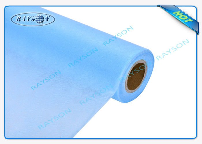 Rayson Non Woven Fabric Full Color Hydrophilic Non Woven Fabric For Old Man Care Products Hydrophilic Non Woven image6