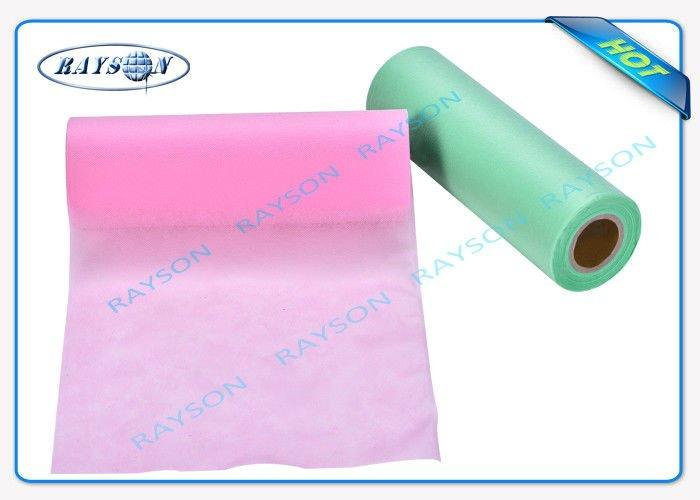 Embossed / Seasame Pattern Non Woven Medical Fabric , Non Woven Surgical Gown