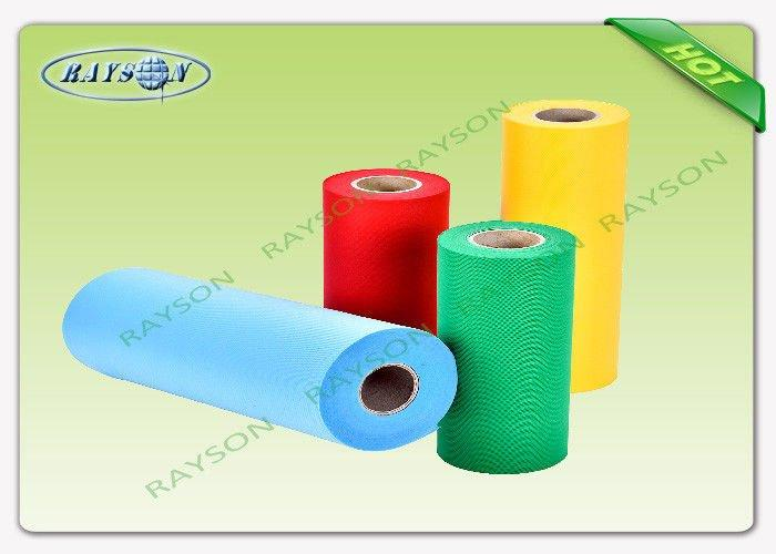Air Permeability Non Woven Landscape Fabric 100% Raw Material Seasame Pattern