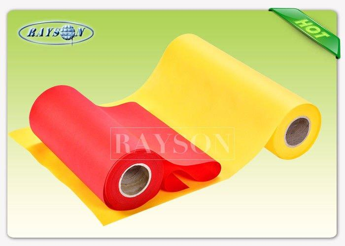 Disposable Medical Rolls Non woven Products / PP Protective Cloth Raw Materials