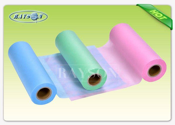 Disposable SS Medical Non Woven Fabric For Hospital Using In Small Roll