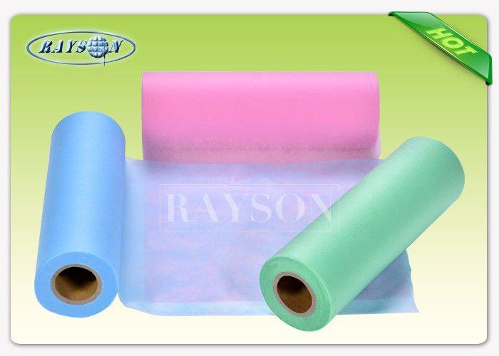 100% Virgin PP Raw Meterial Non Woven Medical Products White Pink Blue