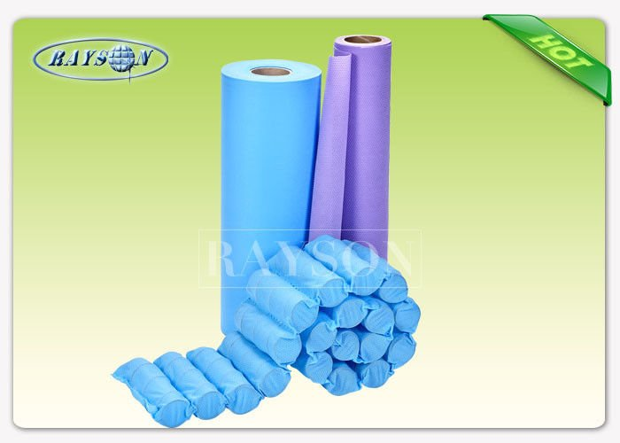Rayson Non Woven Fabric Furniture Quilting Flame Retardant Fabric In PP Spunbond Non Woven Flame Retardant Fabric image5