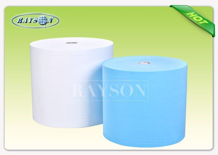 Blue White Color Range PP Spunbond Non Woven Fabric For Bedsheet Wipe Slipper