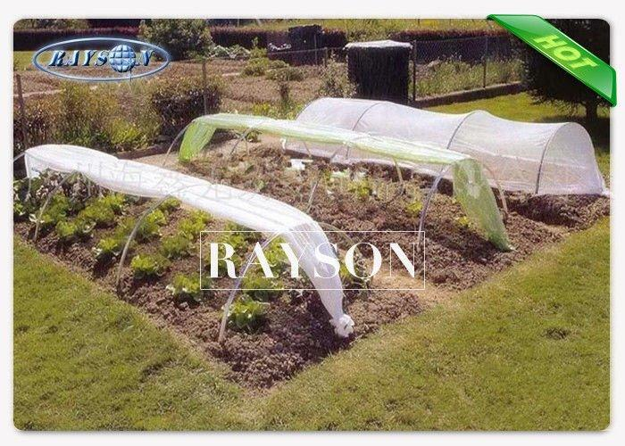 17 gsm White Color Commercial Weed Control Fabric With Reinforced Edges