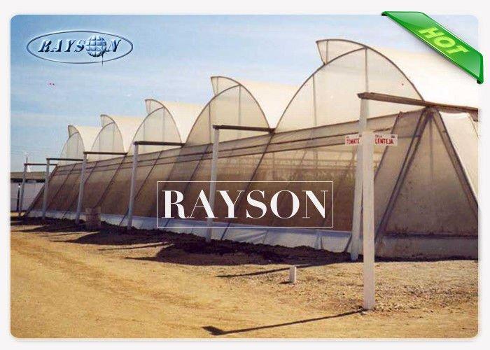Garden Fleece Fabric Hight Strength Fleece Protection for Plants In 100% Polypropylene Raw Material