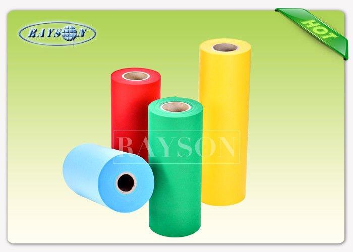 Waterproof Non Woven Medical Fabric With PE Coating , Disposable Hospital Bed Sheets