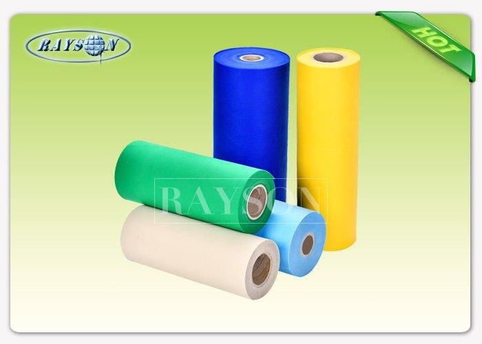 woven vs nonwoven fabric row pp spunbond nonwoven fabric Rayson Non Woven Fabric Brand