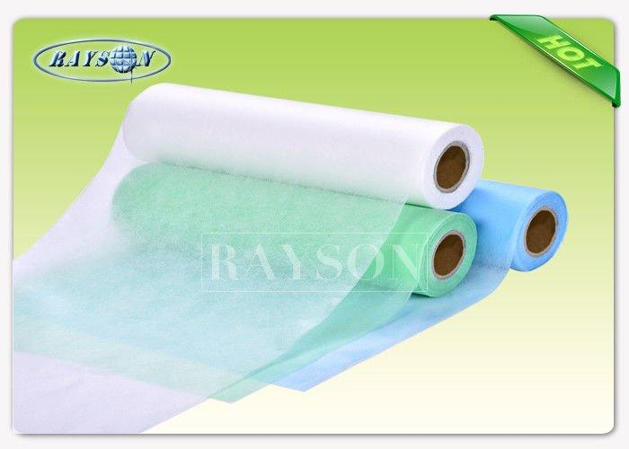 Embossed / Seasame Spun Bonded Non Woven Fabric For Water Filter Fabric