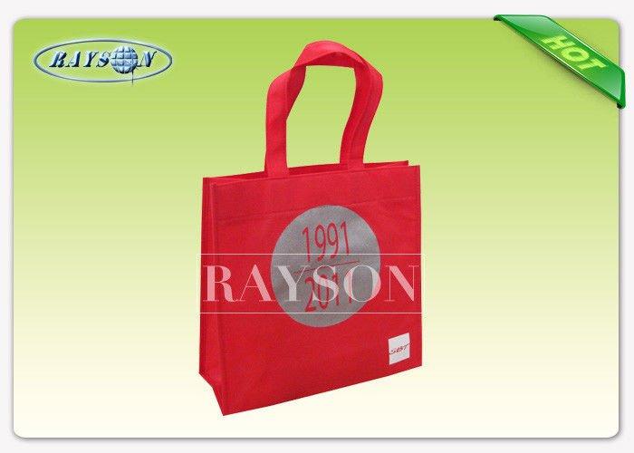 Fashion 100% PP Non Woven Bags , 75gsm Full Printing PP Non Woven Shopping Bag