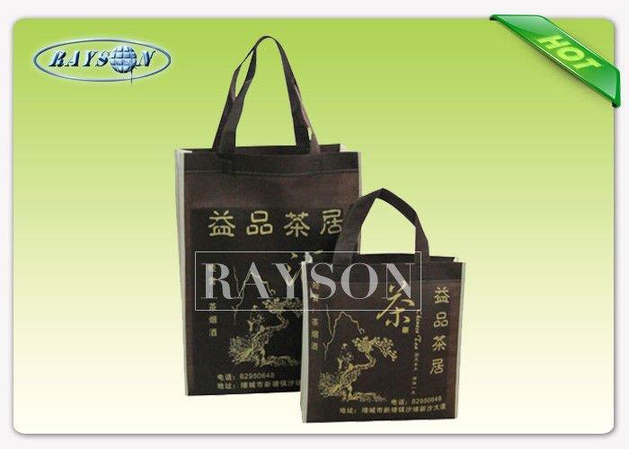 Eco Colorful Foldable Non Woven Bag Recycling / PP Non Woven Shopping Bag