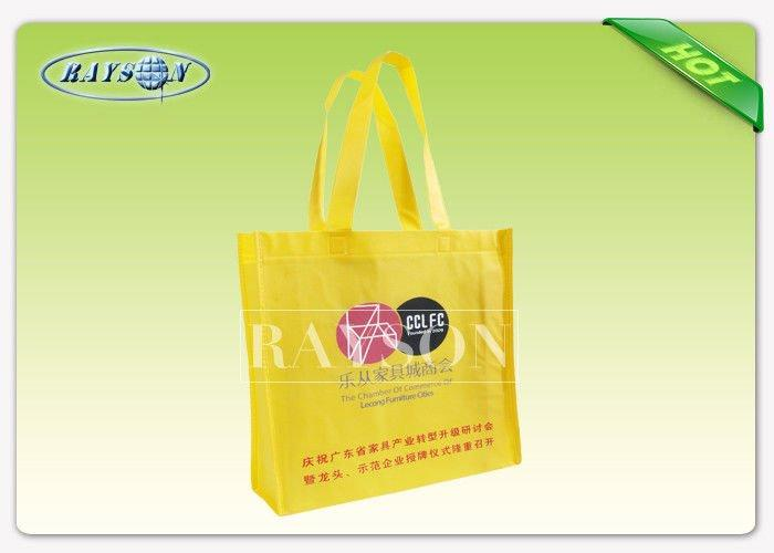120GSM OPP Laminated PP Non Woven Bags In Mesh belt Handle