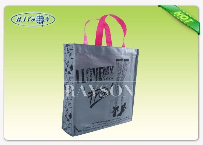 SGS IKEA PP Non Woven Bags Thermocompression Printing Plain