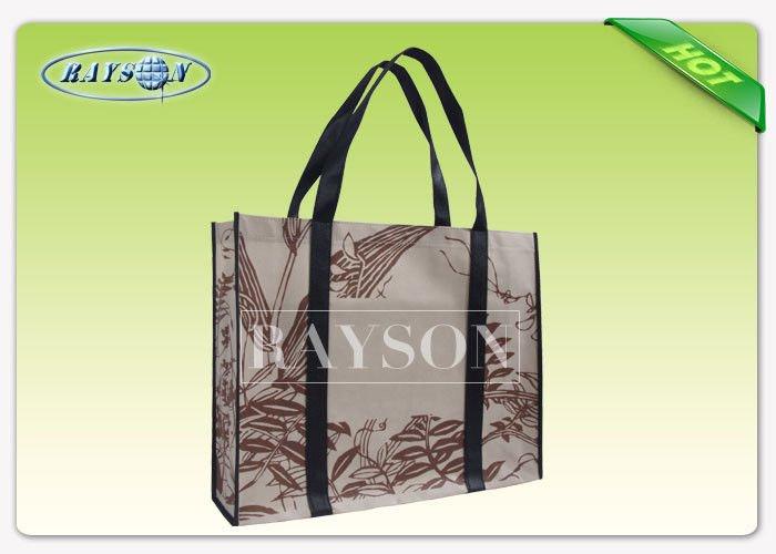 Rayson Non Woven Fabric Non Woven Promotional Bag For Shopping , PP Woven Bags Recycling ISO9001 PP Non Woven Bags image14